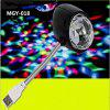 Mgy-018 USB car small magic ball small night light - BLACK