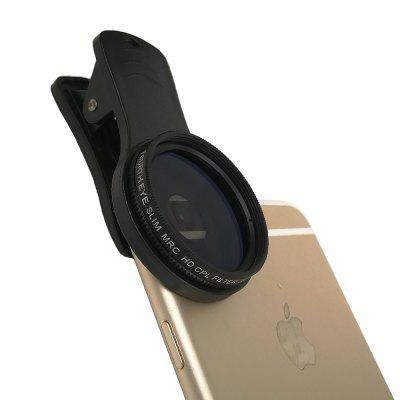 37mm Professional Cell Phone Camera MRC CPL Lens Filter with Clip for iPhone