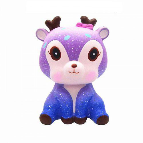 Welding & Soldering Supplies Provided Decompression Squeeze Toy Plush Cartoon Hedgehog Ball Slow Rebound Stress Relief Baby Toy
