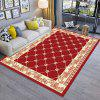 Red checked flower this 3D printing exquisite living room and bedroom carpet doo - MULTI-A