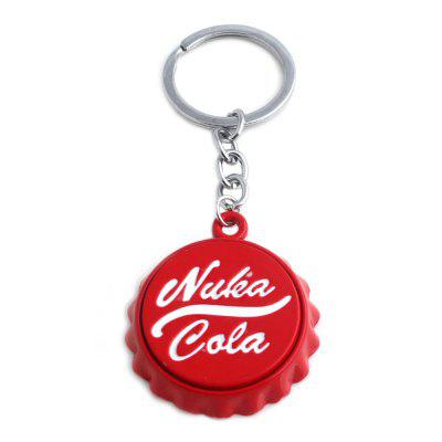 Bottle Cap Portable Bottle Opener