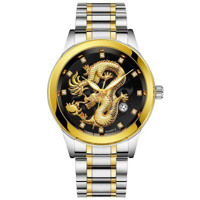 Men Atmospheric Golden Dragon Dial Fashion Business Steel Band Calendar Watch