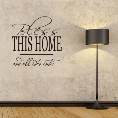 Bless This Home Art Vinyl Mural Home Room Decor Wall Stickers