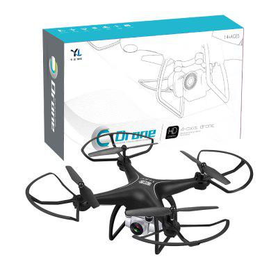 2.4G RC Aerial Photography Quadcopter Altitude Hold Drone With 5.0MP HD Camera