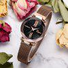 Lvpai P834 Fashion Trend Star Watch Female Iron Strap Lazy Watch - DEEP BROWN