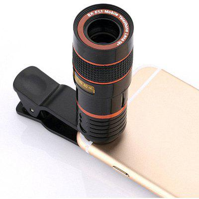 Eight Times Zoom Effect High-Definition Lens 8 Times Universal Mobile Phone