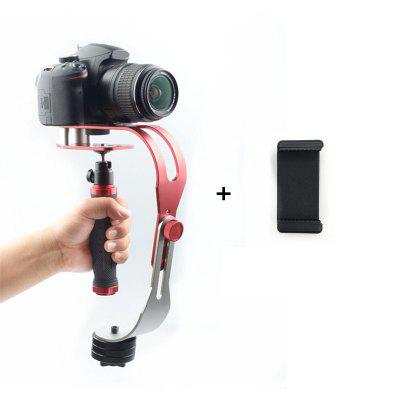 Handheld Digital Camera Stabilizer Video Steadicam Mobile DSLR