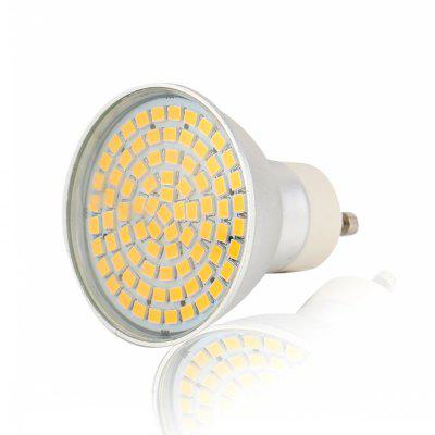 Lexing Lighting GU10 4.5W 80 LEDS SMD 2835 480LM AC/220-240V Spotlight