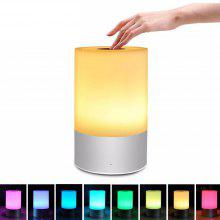 23 Off Table Lamp Touch Sensor Bedside Dimmable Color Changing Mood Lighting