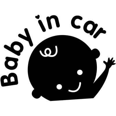 Baby in Car Automobile Decorative Stickers Removable