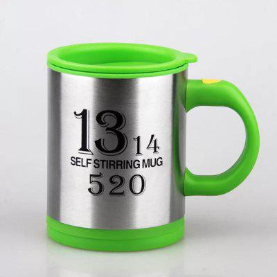 Valentine's Day Self Stirring Coffee Mug Cup Funny Electric Stainless Steel