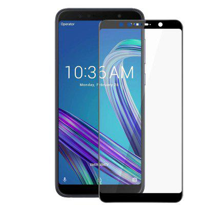 Full Screen 3D Tempered Glass Protector Film for ASUS Zenfone Max Pro ( M1 )