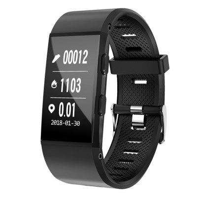 Bluetooth smart men and women sports bracelet fitness heart rate monitor GPS Image