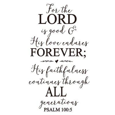 For The Lord Is God Art Vinyl Mural Home Room Decor Wall Sticker