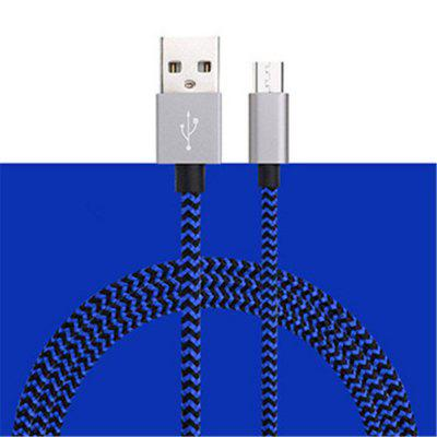 Mobile Phone Data Line USB Fast Charging Nylon Hybrid Android Fast Charging Line