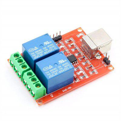 2-WAY 5V Relay Module USB Control Switch