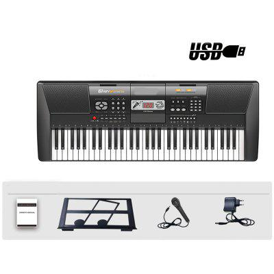 61 Keys Electronic Keyboard Piano with Mic Adapter LCD USB Input