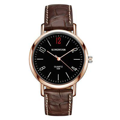 KINGNUOS Classic Design of Arabic Digital Students Watch Men'S Quartz Watch
