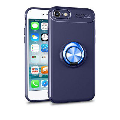 For iPhone 8 To Explore The Version Invisible Bracket Mobile Phone Case