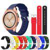 20 MM Soft Silicone Sport Horloge Band Strap voor Samsung Gear S2 Classic / Frontier - ROOD