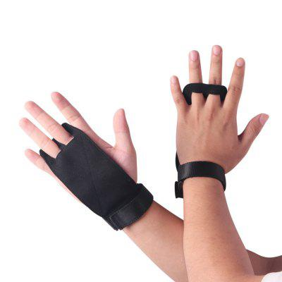 Anti-Skid and Wear-Resistant Body-Building Palm Protector