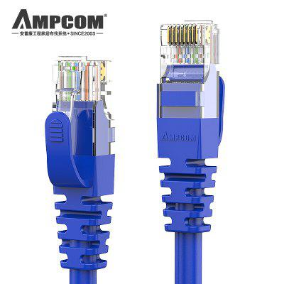 AMPCOM CAT5e OFC Network Ethernet Patch Cable 1000Mbps 250Mhz Gpld-Plated Plug