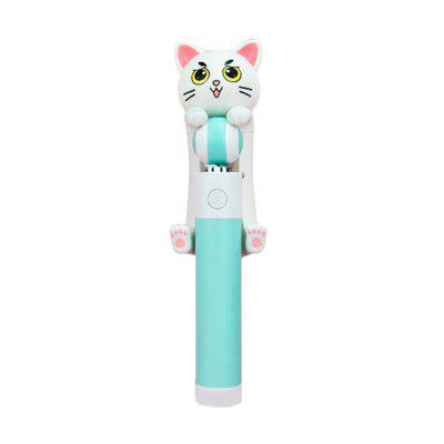 Cute Wired Selfie Stick Monopod Car Phone Holder for Smart Phone