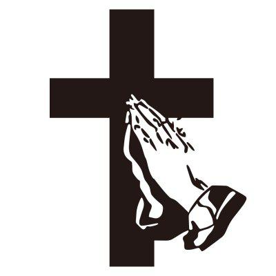 Cross Hands Pray Church Wall Decal Sticker Home Hospital School Wall Sticker