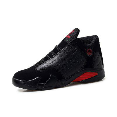 Men'S High Shoes Men'S Basketball Shoes Tide Wild Sports Shoes