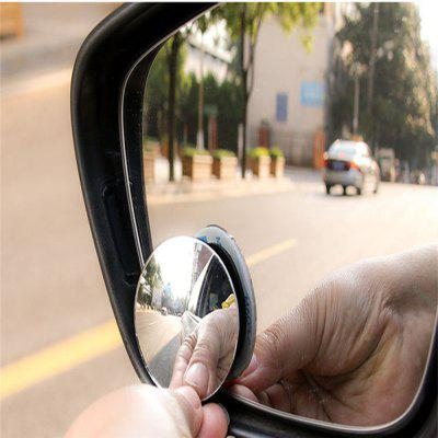 Auto Rearview Mirror Assisted Small Circular Mirror Wide Angle Mirror