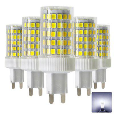 5PCS G9 2835SMD Led Dimmable 10 Watt Bi-Pin Lamp Ac 200V - 240V