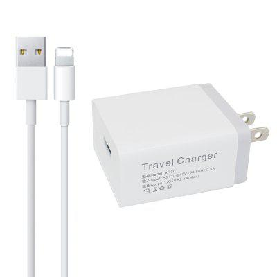 5V 2.4A Home USB Power Travel Charger Wall Adapter with 8 Pin Cable for iPhone