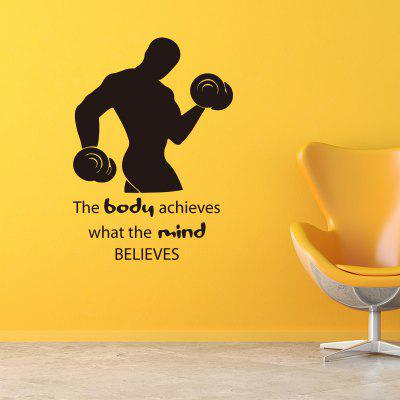 The Body Achieves Body-Building Encouragement Home Decoration Wall Sticker