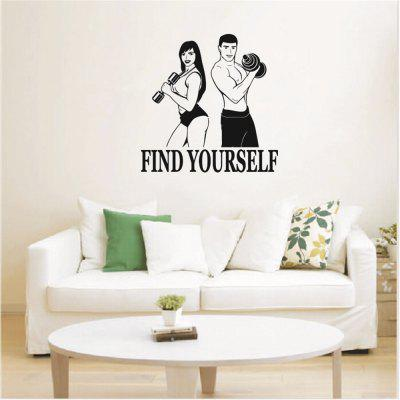 Find Yourself Body-Building Encouragement Home Decoration Wall Sticker