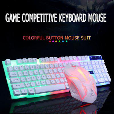 Rainbow Keyboard Mouse Suspension Backlight Wired USB Keyboard Mouse Set