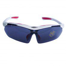 433926d1472 Cycling Sunglasses - Best Cycling Sunglasses Online shopping ...