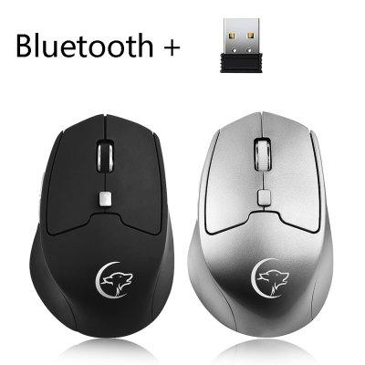 Blast YWYT G823 Bluetooth 4.0 +2.4 G Dual Modular Wireless Mouse Charged Mouse P