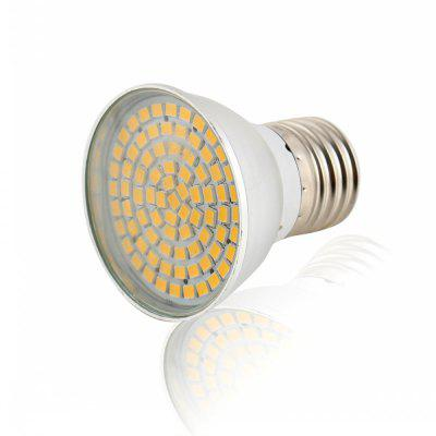 Lexing Lighting E27 80 LEDS SMD 2835 4.5W AC/220-240V Spotlighting