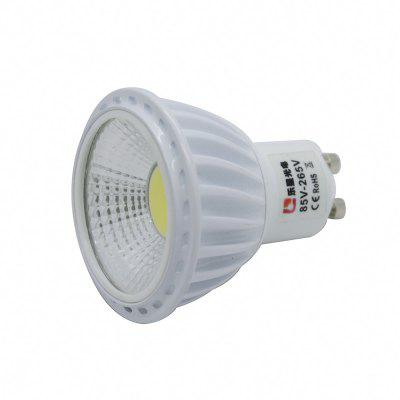 Lexing Lighting GU10 5W COB 350LM AC/85-265V  Spotlight