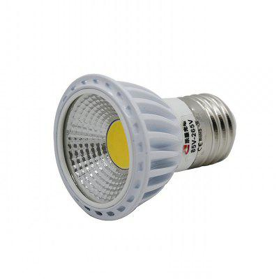 Lexing Lighting E27 5W COB  AC/85-265V Spotlight