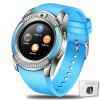 V8 Bluetooth Smart watch Touch Screen Wrist Watch with Camera/SIM Card Slot - DEEP SKY BLUE