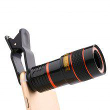 69718601718 Eight Times Common Mobile Special-Effects High-Definition Camera Zoom Lens