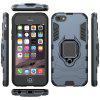 For Iphone 5 5S Vehicle Magnetism Refers To Environmental Protection Shell - GRAY