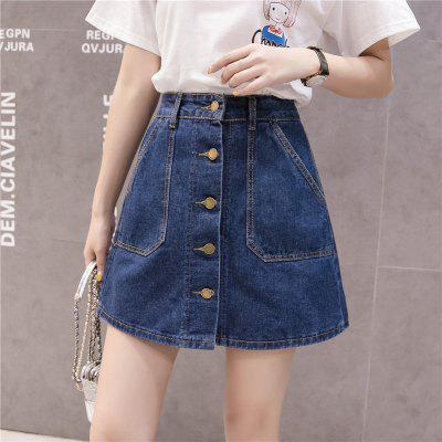 A Word Skirt High-Waisted Denim Skirt Buttons Bust Divided Skirts
