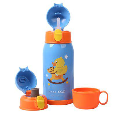 B.Duck Children Thermal Bottle mit 3 Deckeln