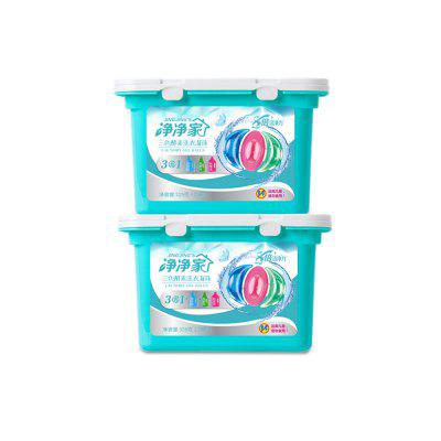 JINGJING'S 3 in 1 Laundry Detergent Pods with 50 COUNT