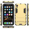 For IPhone XR Cool Two-In-One Shelf Protection Case - GOLD