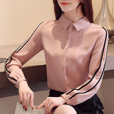 QEEXI New Lapel Long Sleeve Bottoming Shirt