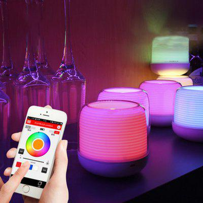 Smart Bluetooth APP Bedroom Sound Sensing Atmosphere Light Night Light USB