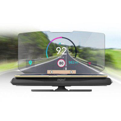 ZIQIAO Multi-function Car Navigation HUD Display